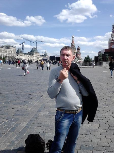 Авито Знакомства Мужчины В Москве