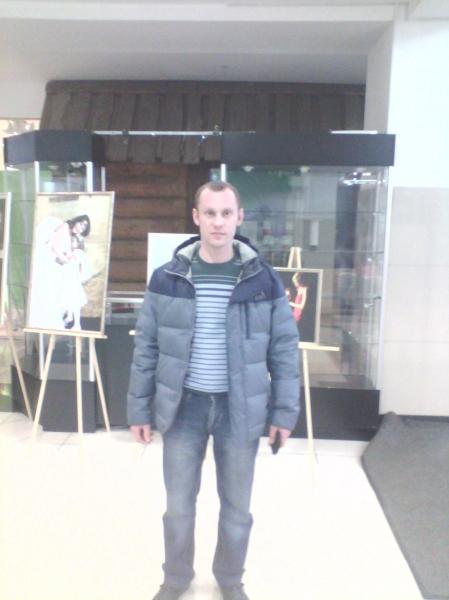 Теле2 Сайт Знакомств Нижний Новгород